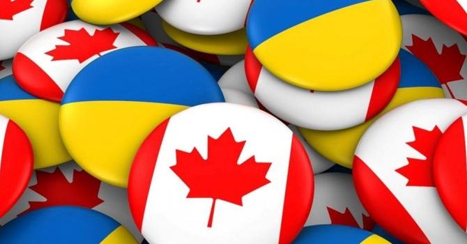 Канада стала ближче. Програма CAN+ запрацювала в Україні